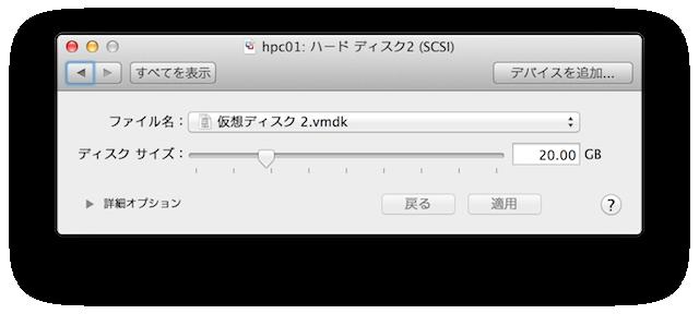 virtual_disk_2.png