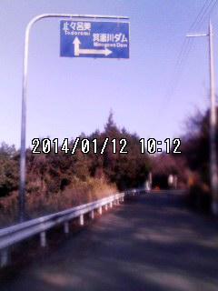 140112_1012~001