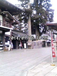 140118_1459~001