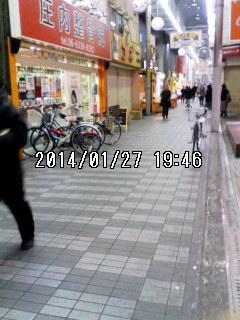 140127_1945~001