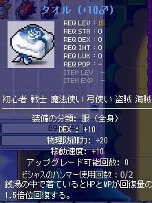 Maple100401_223454.jpg