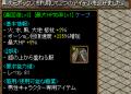 RedStone 13.12.04[01]