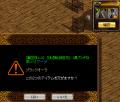 RedStone 13.12.04[00]