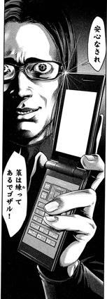 saku_ha_nettearu_gozaru_s.jpg