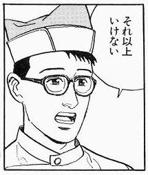 soreijyou_ikenai.jpg