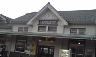 asoeki