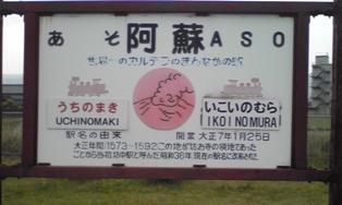 asoeki2