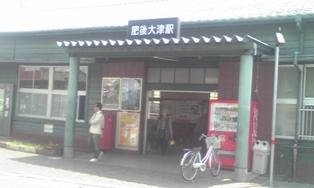 higootsu
