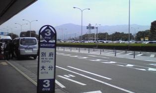 kumamotokuko
