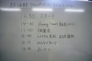 20110626-1.jpg