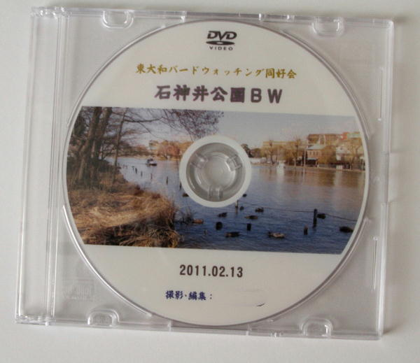 20110303 IMG_8309