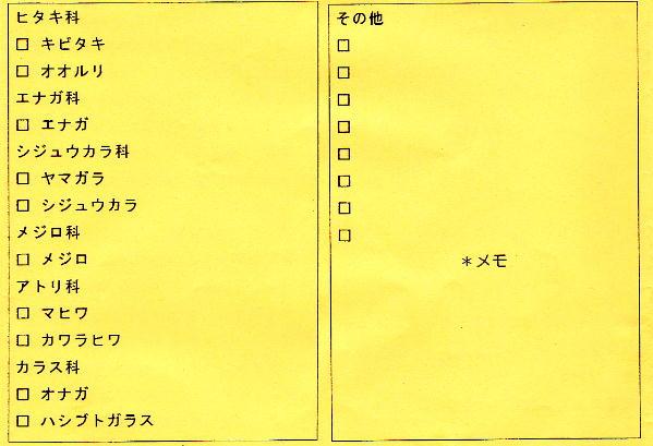 20110423-4.jpg