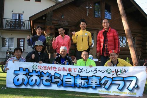 20100516北信五岳ゴール後ぶ~わん前