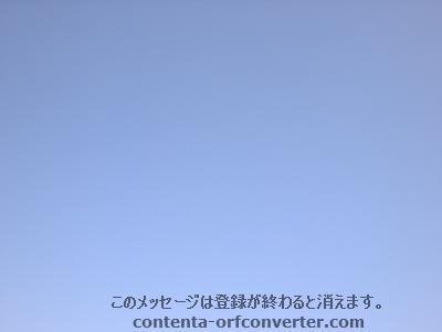 PB030384.jpg