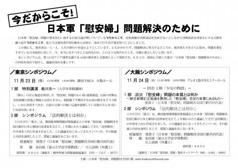 20141124_o.jpg
