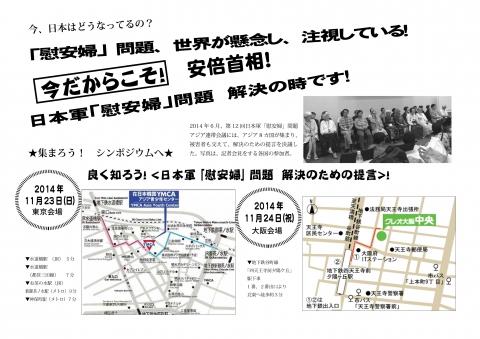 20141124_u.jpg
