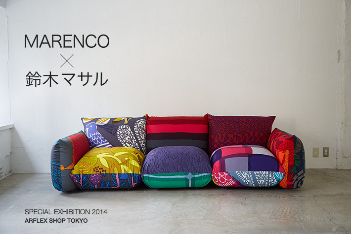 2014_marenco_suzuki_01.jpg