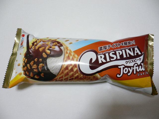 クリスピーナ Joyful(ジョイフル)