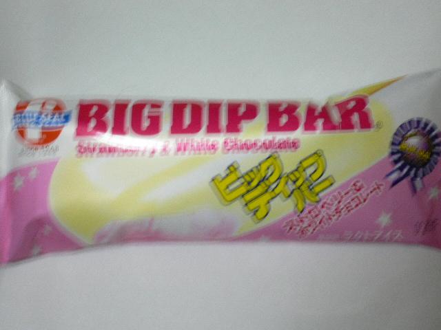 BIG DIP BAR(ビッグディップバー) ストロベリー&ホワイトチョコレート