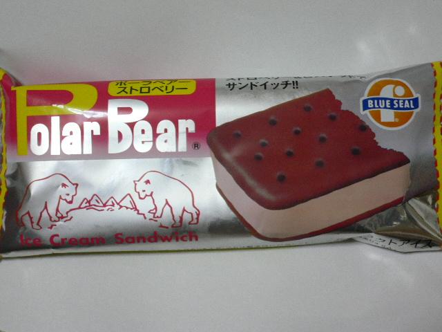 Polar Bearストロベリー