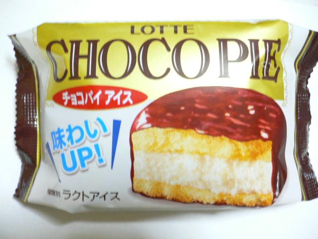 CHOCOPIE チョコパイアイス