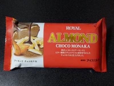 アーモンドチョコモナカ