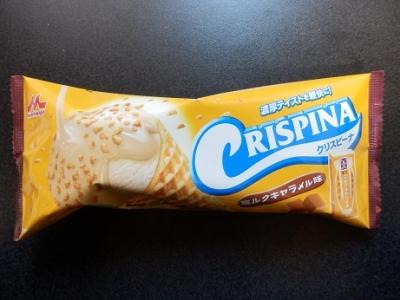 クリスピーナミルクキャラメル味