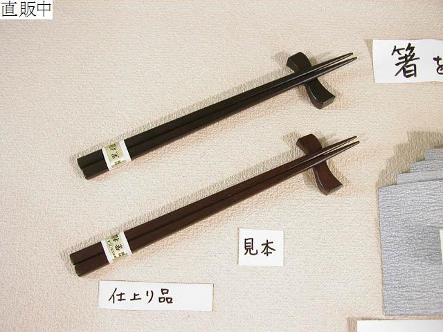 No.10034 [箸を作ろう!]箸材 6種 [拡大][参考見本] 角材から … 手づくり箸