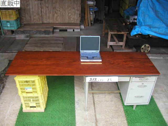 No.10035 テーブルの天板 一枚板(天然銘木) [1] 約212×64×1.5cm
