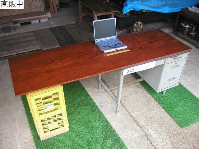 No.10036 テーブルの天板 一枚板(天然銘木) [1] 約212×64×1.5cm