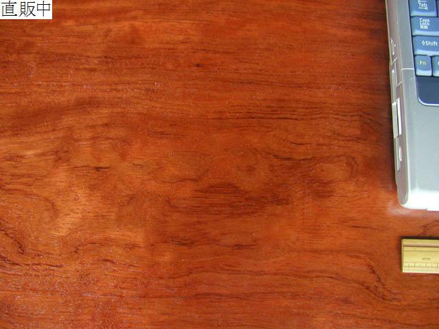 No.10037 テーブルの天板 一枚板(天然銘木) [1] 約212×64×1.5cm [拡大]