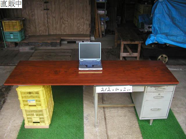 No.10039 テーブルの天板 一枚板(天然銘木) [2] 約212×64×2cm