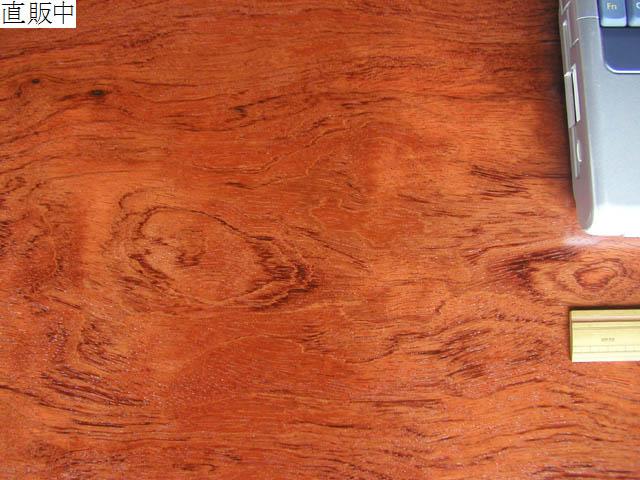 No.10041 テーブルの天板 一枚板(天然銘木) [2] 約212×64×2cm [拡大]