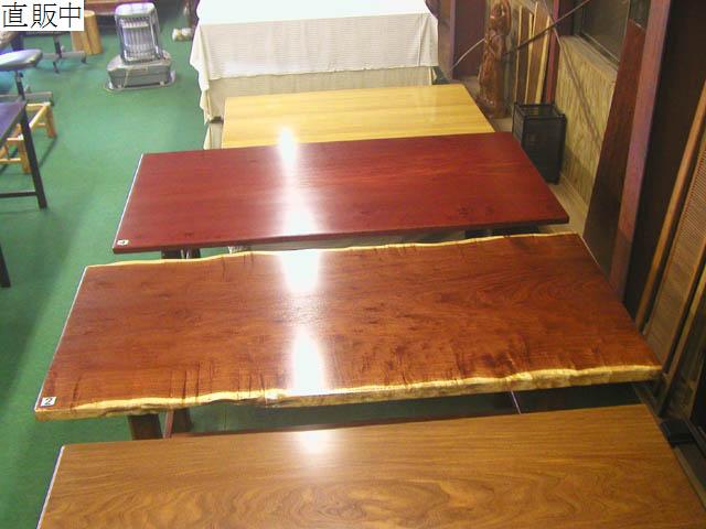 No.10084 リビングテーブル(上) [2]花櫚(カリン)(約2,000×930×H750)、[4]花櫚(カリン)(約1,970×1,020×H710)