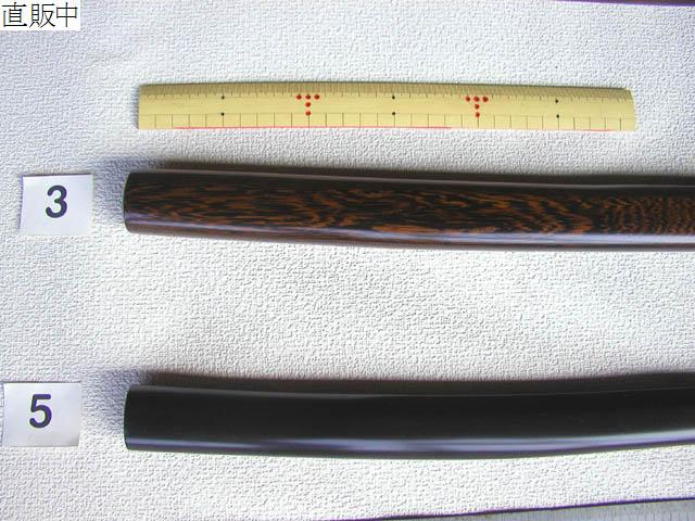 No.10135 木刀 [3]鉄刀木(タガヤサン) 大・[5](ア)黒檀 小[拡大]