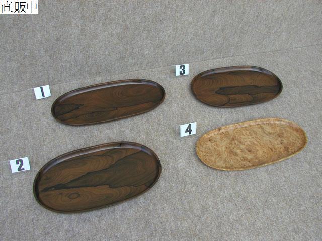 No.5530 お盆 (南)黒柿 楓のコブ 楕円 No.1,2,3,4
