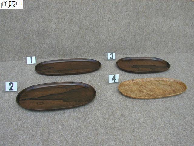 No.5531 お盆 (南)黒柿 楓のコブ 楕円 No.1,2,3,4