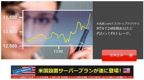 スクリーンショット 2012-12-25 21.42.40