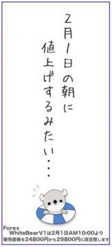 スクリーンショット 2013-01-30 22.05.55