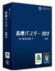 スクリーンショット 2013-01-30 21.56.58