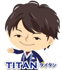 titan1name.jpg