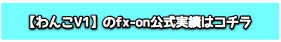 wankov1fxon.jpg