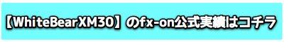 wbxm30fxon.jpg
