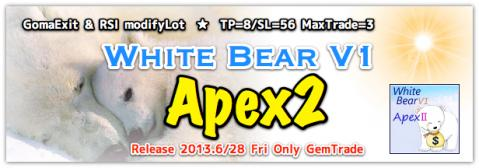 whitebearv2apex2.jpg
