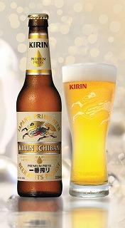 s-Kirin Beer Last page