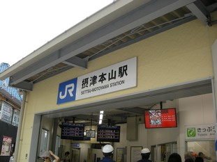 001setumoto.jpg