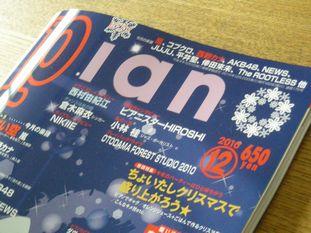 月刊Piano