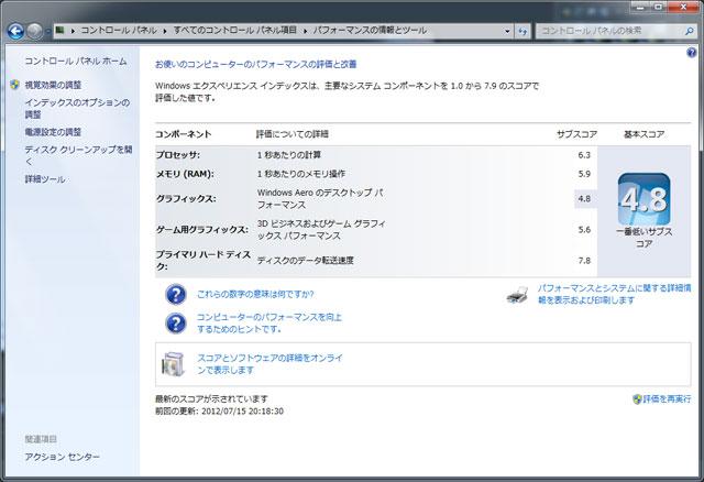 blog20130104-1.jpg