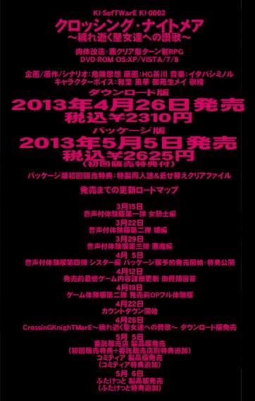 KI0220120208b.jpg