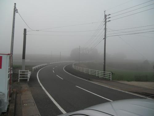 霧が凄い。